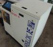 Air Compresor FIAC